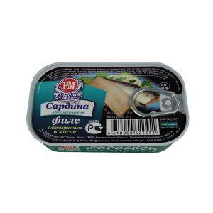 Roskon - fileti sardine u ulju 120g